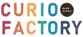 CURIO FACTORY